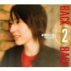 斎賀みつき feat.JUST/BACK2BACK