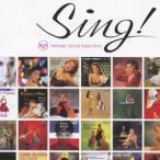 オムニバス/シング!RCA女性ヴォーカル・セレクション