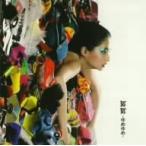 ONE OK ROCK/努努−ゆめゆめ−