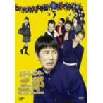 エリートヤンキー三郎 DVD−BOX