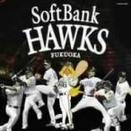 福岡ソフトバンクホークス/2007福岡ソフトバンクホークス