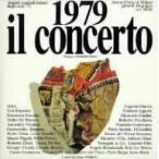 オムニバス/1979 イル・コンチェルト〜D・ストラトス追悼コンサート(紙ジャケット仕様)
