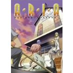 ARIA The OVA〜ARIETTA〜