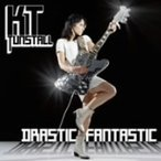 ケイティー・タンストール/ドラスティック・ファンタスティック
