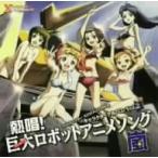 アイドルマスター XENOGLOSSIA キャラクターボーカルアルバム Vol.2