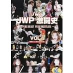 JWP女子プロレス/JWP激闘史〜PURE HEART PURE WRESTLING〜VOL.1
