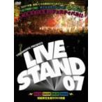 笑福亭仁鶴/西川きよし/他/YOSHIMOTO PRESENTS LIVE STAND 07 DVD BOX