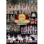 モーニング娘。/他/Hello!Project 2007 Summer 10thアニバーサリー大感謝祭〜ハロ☆プロ夏祭り〜