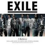 EXILE/I Believe(DVD付)