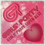 オムニバス/GIRLS'PARTY SUPER BEST(DVD付)