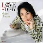 速水奨/LOVE STORY