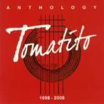 トマティート/アンソロジー
