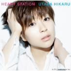 宇多田ヒカル/HEART STATION