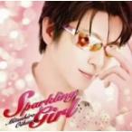 及川光博/Sparkling Girl(DVD付)