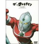 ザ★ウルトラマン DVDメモリアルボックス