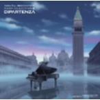 ARIA The ORIGINATION ピアノ・コレクションII「ディパルテン