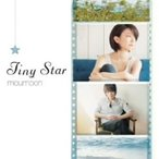 moumoon/Tiny Star(DVD付)