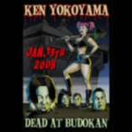 横山健/Dead At Budokan
