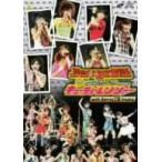 Berryz工房/仲良しバトルコンサートツアー2008春〜Berryz仮面vsキューティーレンジャー〜with Berryz工房Tracks