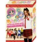 もえがく★5 スペシャルDVD−BOX〜アーヤお姉さんと一緒にレッスン!〜(初回限定生産)