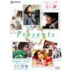 Presents〜合い鍵&うに煎餅〜ツイン・パック