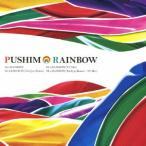 PUSHIM/RAINBOW