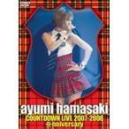 浜崎あゆみ/ayumi hamasaki COUNTDOWN LIVE 2007−2008 Anniversary