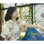 島谷ひとみ/Flare(DVD付)