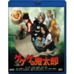ゲゲゲの鬼太郎(Blu−ray Disc)