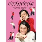 COWCOW/COWCOW CONTE LIVE 1