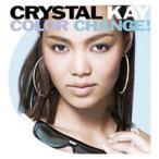 Crystal Kay/Color Change!