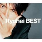 Ryohei/Ryohei BEST(DVD付)
