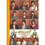 金色のコルダ〜Primavera3〜grand finale