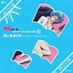 ゼロの使い魔〜三美姫の輪舞〜キャラクターCD4 感じるタバサ