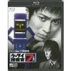 ケータイ捜査官7 File 03(Blu−ray Disc)
