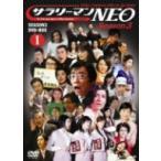 生瀬勝久/他/サラリーマンNEO Season3 DVD-BOX I