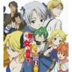 護くんに女神の祝福を! DVD−BOX(2)