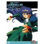 NG騎士ラムネ&40 Vol.5