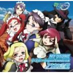 OVA「舞−乙HiMEO〜S.ifl〜」オリジナルサウンドトラック