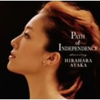 平原綾香/Path of lndependence