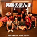 BEGIN with アホナスターズ/笑顔のまんま
