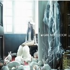GIRL NEXT DOOR/GIRL NEXT DOOR(DVD付)