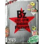 B'z/B'z LIVE−GYM Hidden Pleasure〜Typhoon No.
