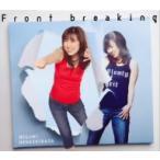 林原めぐみ/Front breaking