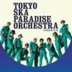 東京スカパラダイスオーケストラ/PARADISE BLUE