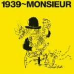 ムッシュかまやつ/1939〜MONSIEUR