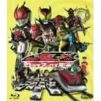 仮面ライダー電王&キバ クライマックス刑事(Blu-ray Disc)