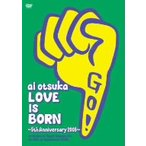 大塚愛/大塚愛【LOVE IS BORN】〜5th Anniversary 2008〜a