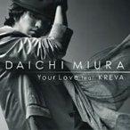 三浦大知/Your Love feat.KREVA(DVD付)