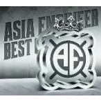 エイジアエンジニア/シングル大全集〜THE BEST OF AE〜